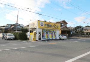 レッツリフォーム磐田店