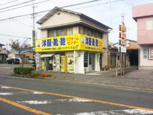 レッツリフォーム袋井店
